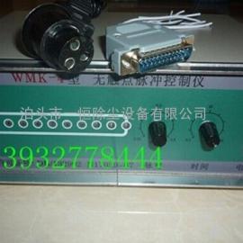 一恒WMK-4/20无触点脉冲控制仪