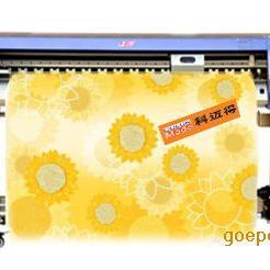 数码热升华印花机