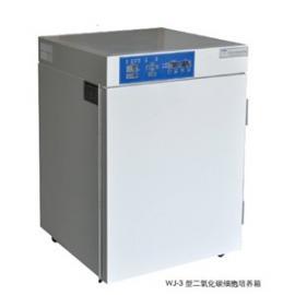 水套式二氧化碳培养箱 WJ-3-160型细胞培养箱