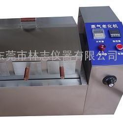 蒸汽式老化��箱,中山蒸汽式老化��箱