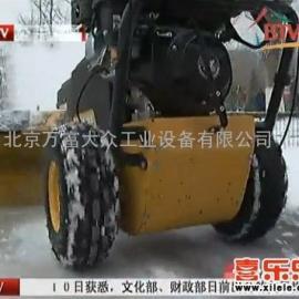 2018小型扫雪机|扫雪机厂家|扫雪机直销