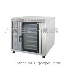恒联微电脑RCO-5热风循环烘炉