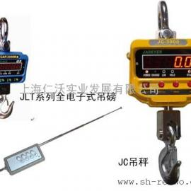 JC-5000电子吊秤 JADEVER吊磅max:5000kg