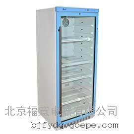 FYL-YS-280L医用液体加温柜