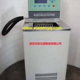 低温循环水浴,低温循环水浴槽 南京先欧 0.0001摄氏度