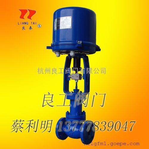 ZAZPE-16K电动比例调节阀(二通)