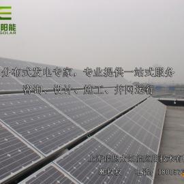 15KW离网光伏发电系统