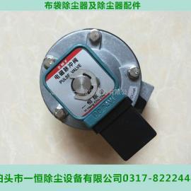 DMF-Z-76S电磁脉冲阀大量供应
