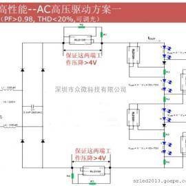 无外接电源驱动方案  RLD1301