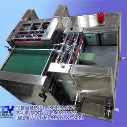 广东线路板双向V-CUT机