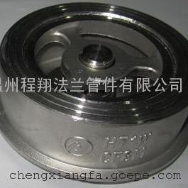 专业生产不锈钢对夹式止回阀厂家 欢迎来电订购