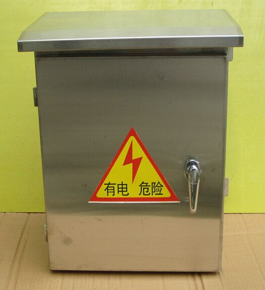 不锈钢三防电柜FSG系列 防水防尘防腐照明电柜