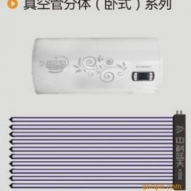 平板壁挂太阳能热水器供应平板壁挂太阳能热水器批发
