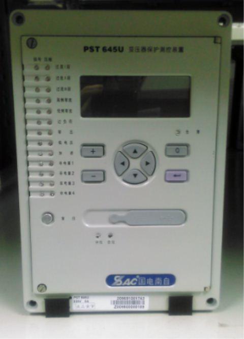 国电南自变压器综保PST645U数字式厂用变保护测控装置