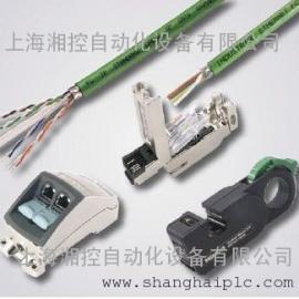 西门子工业以太网剥线工具6GK1901-1GA00