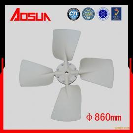 奥帅厂家批发供应30吨冷却塔风叶风车,直径860mm耐老化