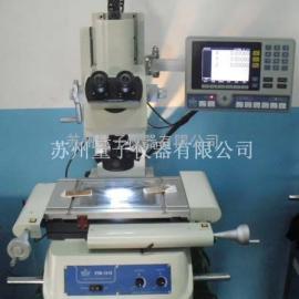 苏州厂家直销万濠工具显微镜VTM-1510