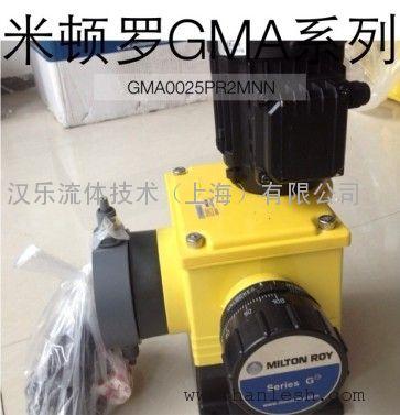 米顿罗加药泵选型GMA0010PR2MNN全新