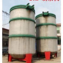 竹子无污染制浆工艺报告