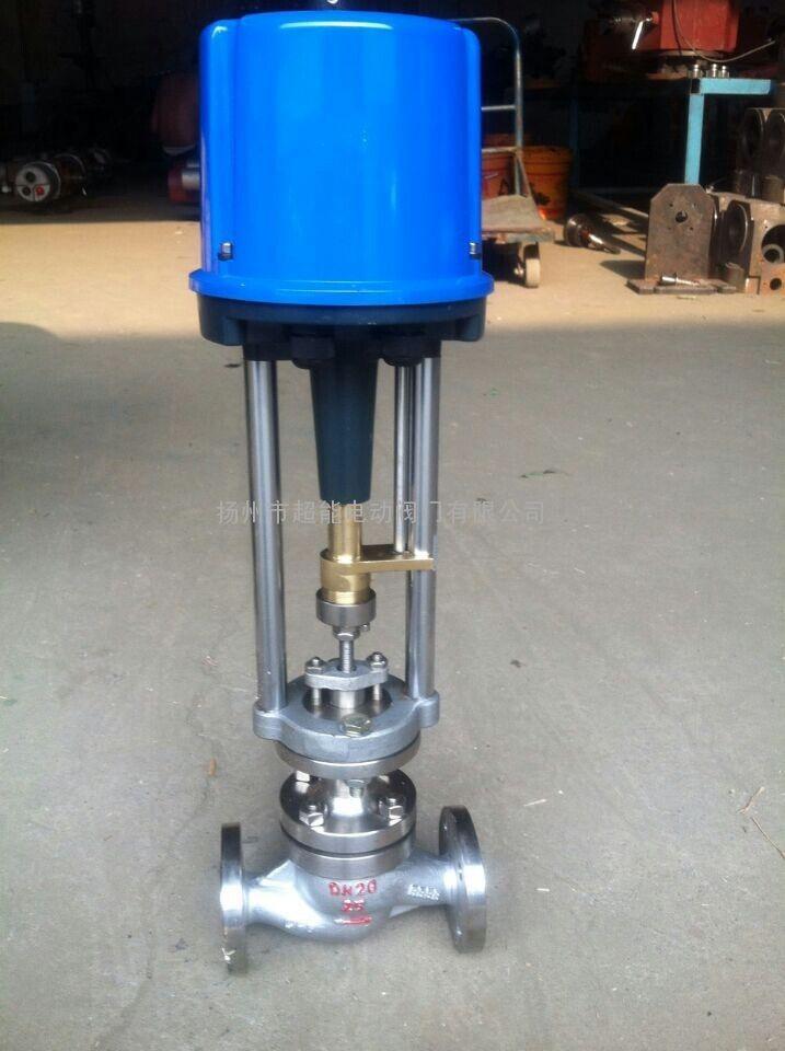 电动调节阀单座电子式zdlp-16c dn50图片