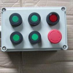 三防10A操作箱FZC-L 防水防尘防腐铝合金操作柱