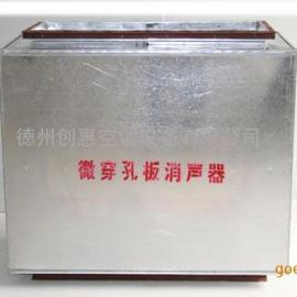 微穿孔板消声器生产厂家
