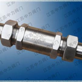 天然气高压止回阀 不锈钢天然气高压止回阀