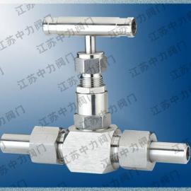焊接式截止阀-高压专用