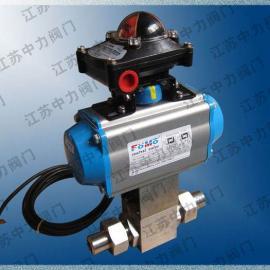 厂家供应高压切断阀 燃气专用 高压不锈钢切断阀