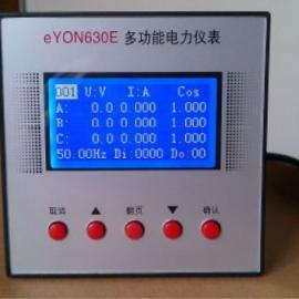 环保电力监测仪表能耗监督智能仪表