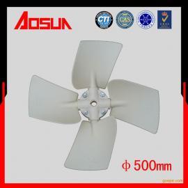 供应5吨冷却塔塑料风机、风叶/玻璃钢冷却塔风叶叶轮