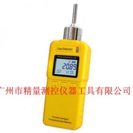 广秋牌JL901-NH3 泵吸式氨气检测仪广州精量提供