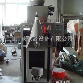 气吹式干粉建材包装机最低价销售