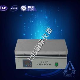 DB-1不锈钢电热板|电热板厂家|实验室用