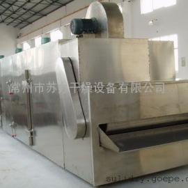 先进中药材烘干机,中药材干燥机,中药材烘干设备