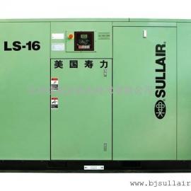 寿力LS25S系列空气压缩机 分体式变频器 寿力北京总代理