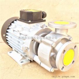 台湾元欣 YS-20B 导热油泵 模温机泵浦 高温循环泵