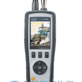 DT-9880尘埃粒子计数器 PM2.5测试仪