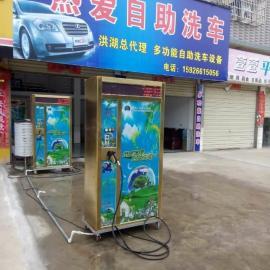 高压洗车机报价U投币自助洗车机厂家《图》