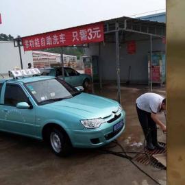 自助洗车机排名U投币洗车机厂家《图》