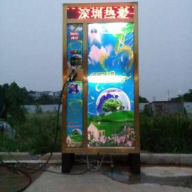 自助式洗车机工作原理,刷卡式洗车机品牌《图》