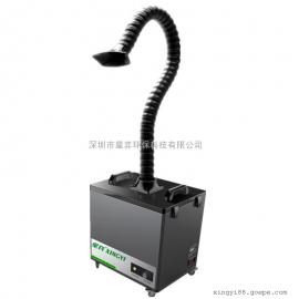 电烙铁焊锡排烟机