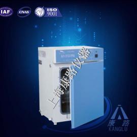 GHP-BS-9270A隔水培养箱不锈钢内胆