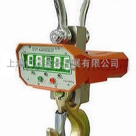 OCS-W电子吊秤 OCS-SZ内置打印机无线吊称