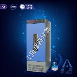 恒温恒湿培养箱|微电脑控制培养箱