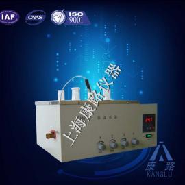 恒温磁力搅拌水浴|EMS-20,水浴锅厂家
