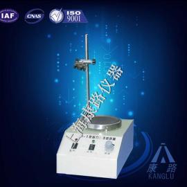 78-1磁力加热搅拌器|双向磁力搅拌器