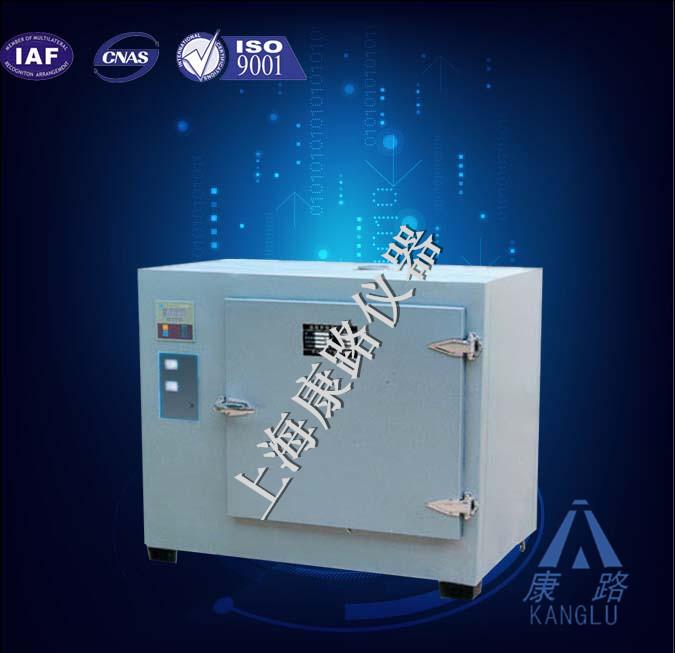 8401系列红外高温干燥箱,内胆不锈钢干燥箱