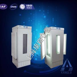 MGC系列智能化微电脑控制光照培养箱(强光)人工气候箱(强光)