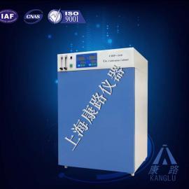 BC-J80S二氧化碳细胞培养箱|二氧化碳细胞培养箱厂家